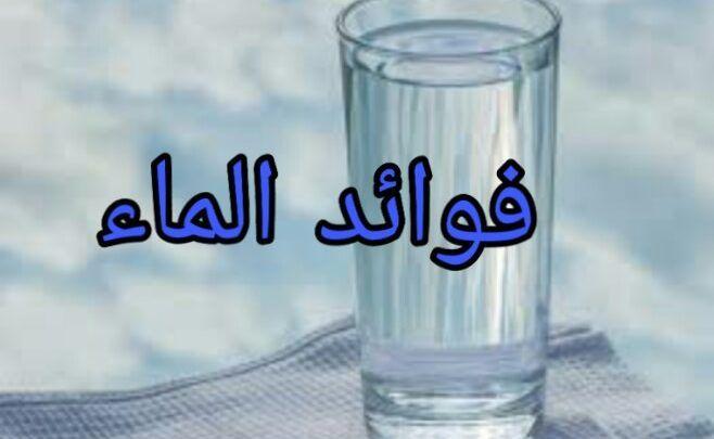 ما هي فوائد الماء للجسم Glassware Glass Shot Glass