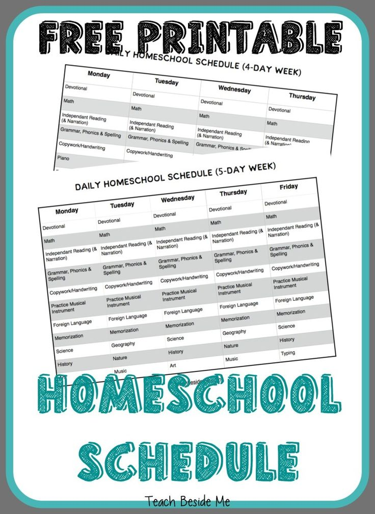 Printable Homeschool Schedule - Teach Beside Me