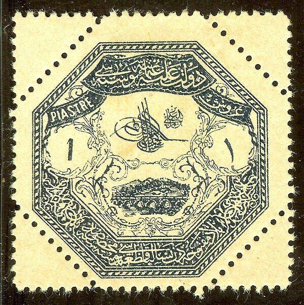 Osmanlı Devleti askeri pulu.