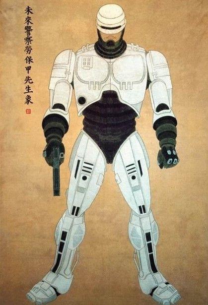 未來警察勞保甲先生像 미래경찰노보갑선생상