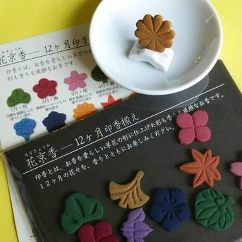 ちょっと心弾むのは「印香」。 印香とは草花の形のお香のこと。「山田松香木店」では、12ヶ月の草花の形をした印香が揃っています。 【画像は、12月の花々が楽しめる「花京香-12ヶ月印香揃え」。皿上にあるのは、9月の「菊」。】