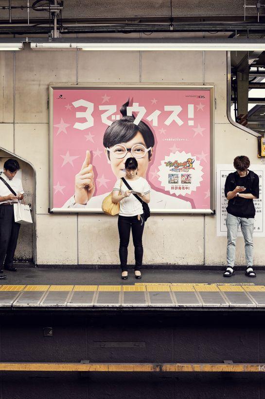Japan, Travel, Vacation, City, Lights, Streets, Japanese