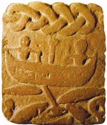 Thor with hammer carved on Runestone   10th Century CE. Gosforth, England