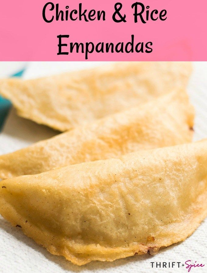 You'll love these amazing chicken and rice empanadas made with leftover chicken. They're easy, cheap and tasty!