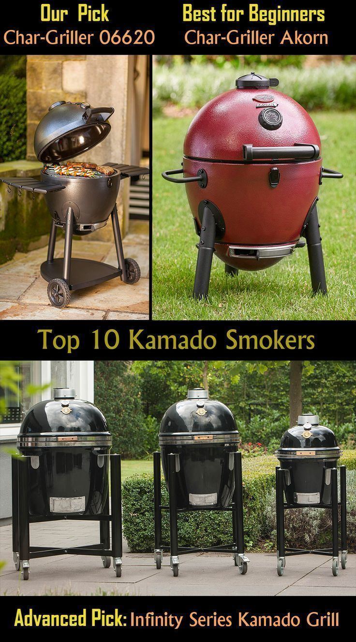 3 Of The Best Infrared Grills Under 300 Kamado Grill Kamado Best Kamado Grill