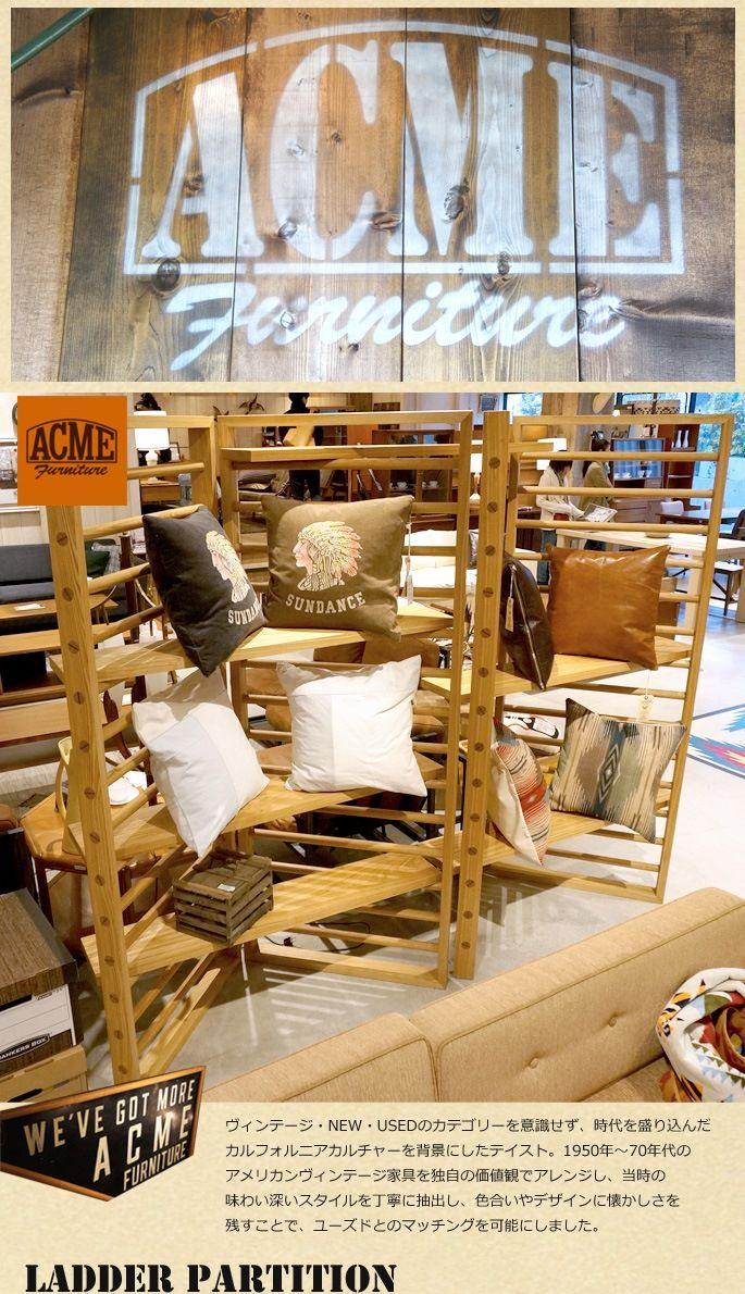 LADDER PARTITION(ラダーパーテーション) ACME Furniture 送料無料 デザイナーズ家具 デザインインテリア雑貨 BICASA(ビカーサ) 送料無料 家具通販 激安ショップキャビネット・ボードリビングボード