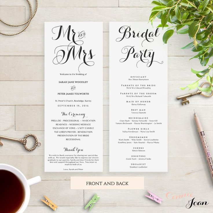 Best 25+ Wedding order of service ideas on Pinterest Order of - order of service template free