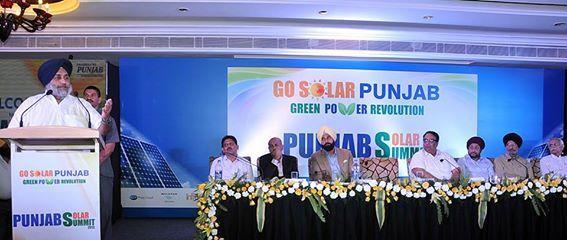 Punjab Solar summit 2015 speech by Sukhbir Singh Badal. #ShiromaniAkaliDal #SukhbirSinghBadal #PunjabSolarSummit2015
