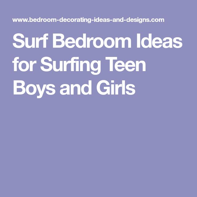 Nautical Bedroom Curtains Two Bedroom Apartment Design Bedroom Wall Cabinet Design Most Beautiful Bedrooms For Girls: Best 25+ Surf Theme Bedrooms Ideas On Pinterest