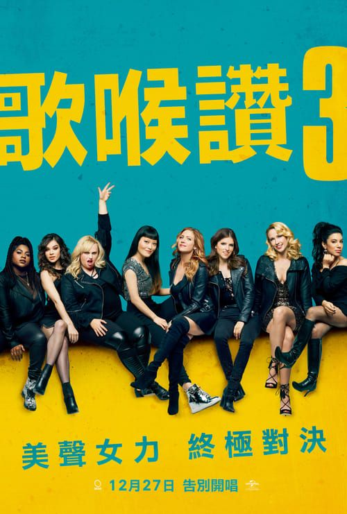 Pitch Perfect 3 2017 Full Movie Streaming Online in HD-720p Video Quality