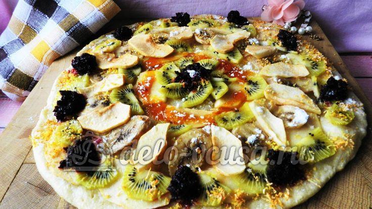 Фруктовая #пицца #рецепты #деловкуса #готовимсделовкуса
