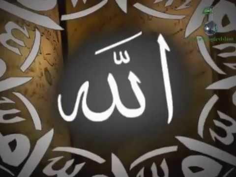Koran Projekt 001   Ikra   Sure Alak 1
