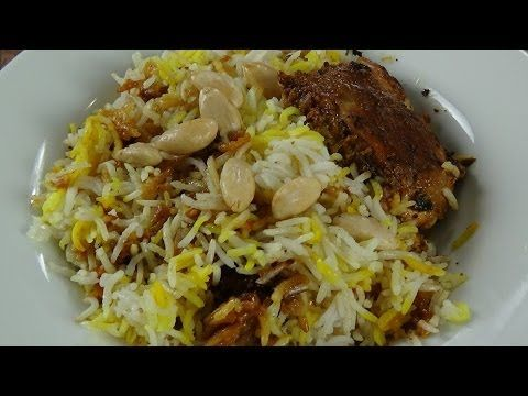 Chicken Biryani برياني الدجاج - YouTube