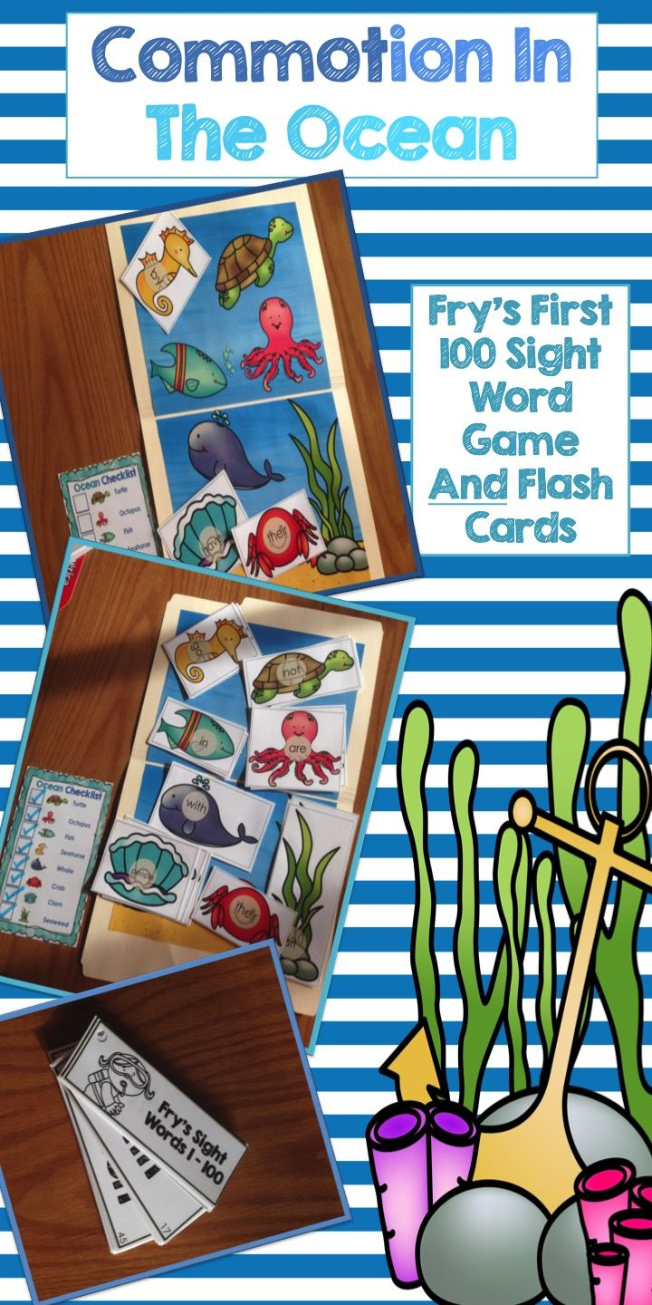 So cute! This set includes a under the ocean themed game so that the kids can practice their first 100 Fry's sight words.This would be perfect for a word work center activity. Also, included are matching sight word flash cards.