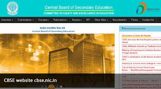 CBSE class 10 result 2017: Result declaration time date and official websites    Class 10th result 2017: A total of 886506 are appearing for their Class 10 CBSE exams. CBSE class X result 2017 is likely to come on 3rd June 2017. The students and parents can view results at cbseresults.nic.in cbse.nic.in and results.nic.in  CBSE 10th result 2017 will be declared on cbse.nic.in and cbseresults.nic.in  CBSE 10th result 2017: Central Board of Secondary Education (CBSE) has confirmed the Class X…