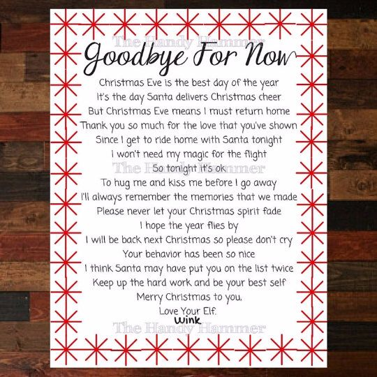 Departure Leaving Letter for your Shelf Elf - Goodbye Letter From Elf by TheHandyHammer on Etsy https://www.etsy.com/uk/listing/259520280/departure-leaving-letter-for-your-shelf