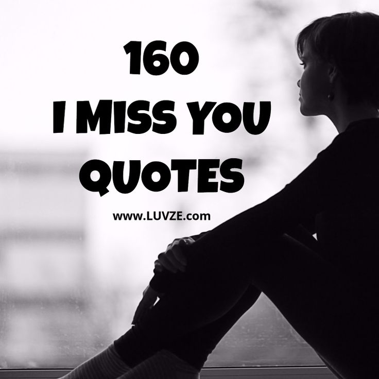 Sad I Miss You Quotes For Friends: Best 25+ Military Missing You Ideas On Pinterest