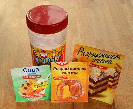 В некоторых рецептах можно найти в ингредиентах и соду и разрыхлитель теста. Зачем нужны в выпечке эти два ингредиента одновременно? Когда можно использовать только соду, а когда только разрыхлитель?…