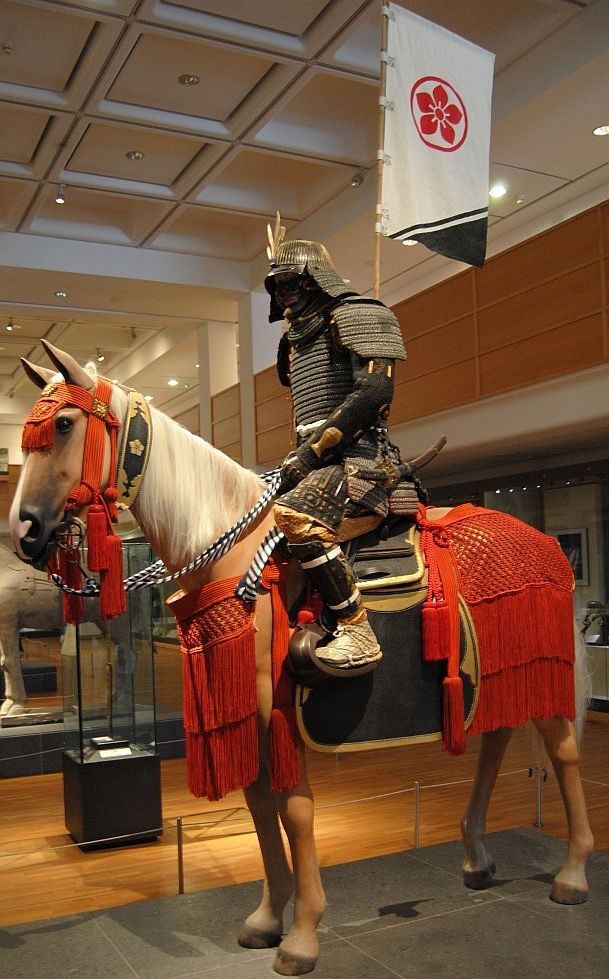 Recreation of a mounted samurai, Royal Armouries in Leeds ...