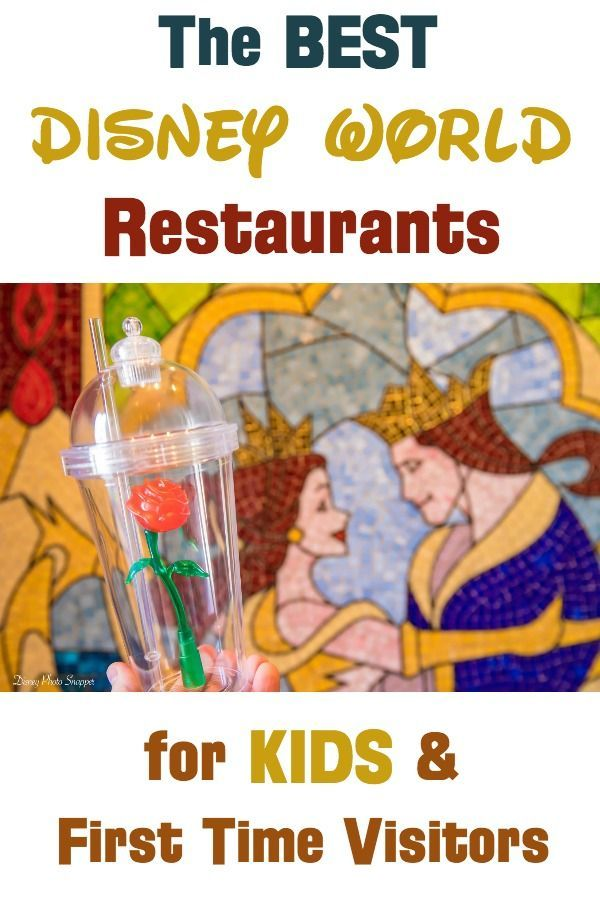 Best Table Service Disney World Restaurants For Kids February