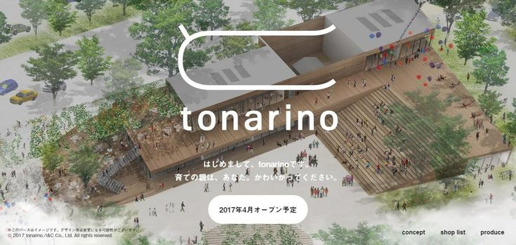 tonarino | Web Design Inspiration #ux #ui #interface #animation #interaction #userexperience #dribbble #behance #design #uitrends #instaui #magazineduwebdesign #interface #mobile #application #webdesign #app #concept #userinterface #inspiration #appdesign