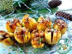 Рецепт: Картофель на праздничный стол