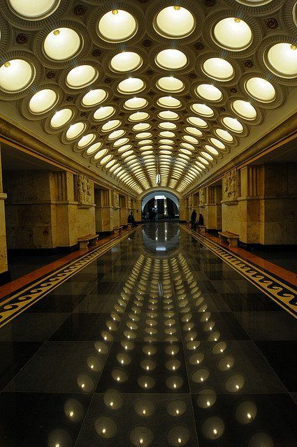 Moscow metro station. Doubt I would find it empty but still.
