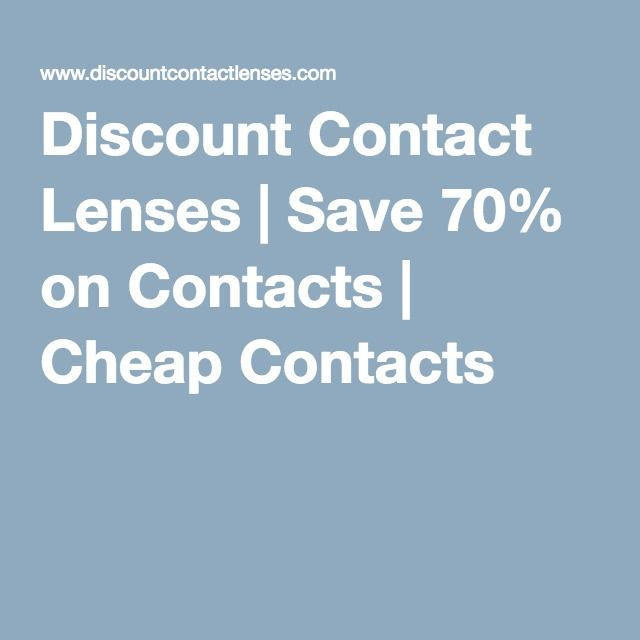 Discount contact lens coupon
