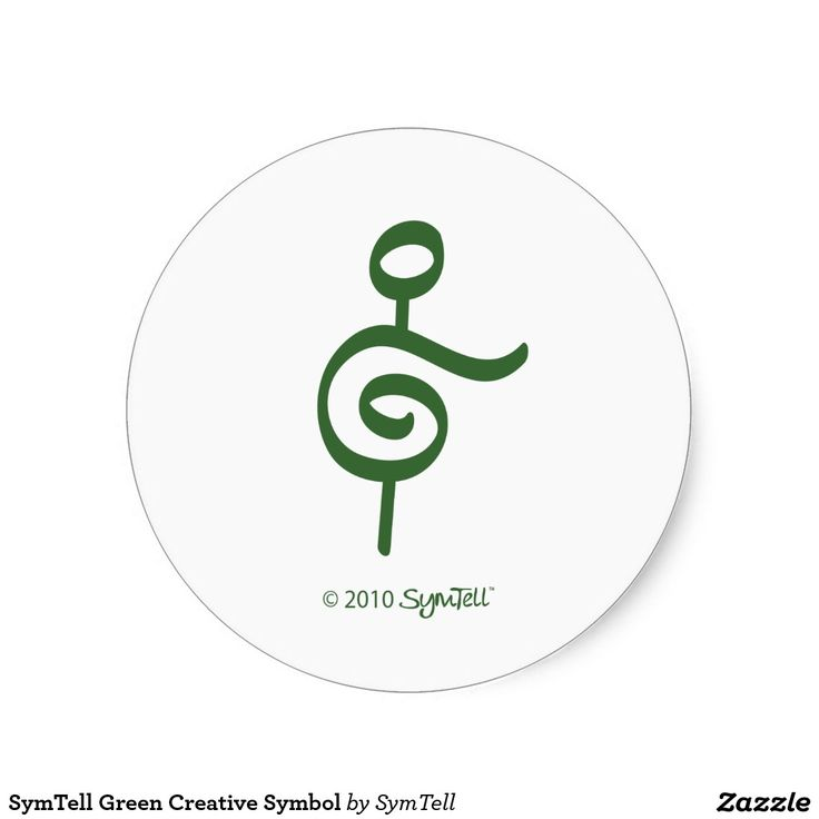 Best 48 Symbols Bliss Symbolics Images On Pinterest Icons