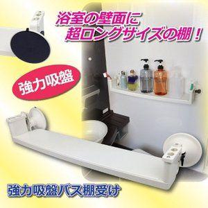 バス収納ラック お風呂 棚 取り付け 浴室 バスラック お風呂収納 吸盤