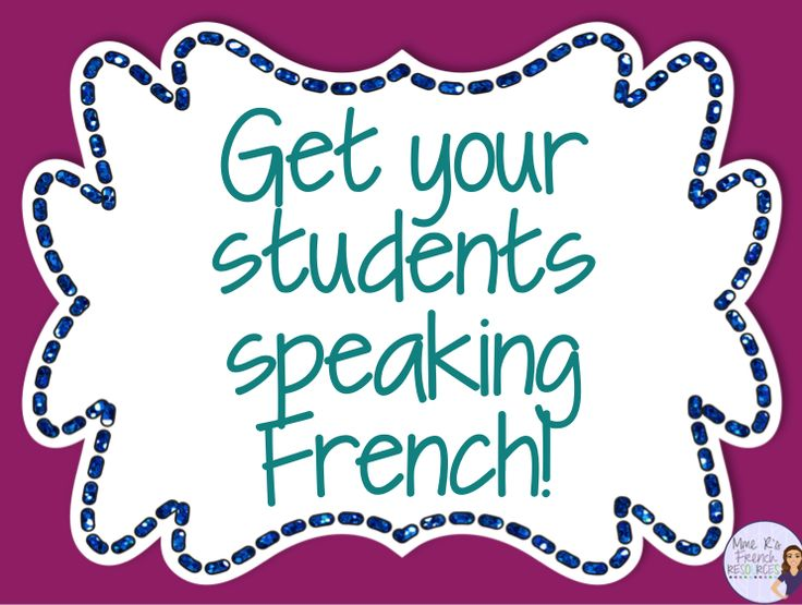 I love being a foreign language teacher! I love that my students can communicate in another language. More importantly, I love that the...