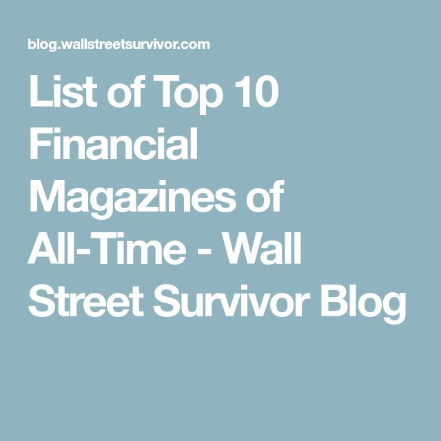 List of Top 10 Financial Magazines of All-Time - Wall Street Survivor Blog