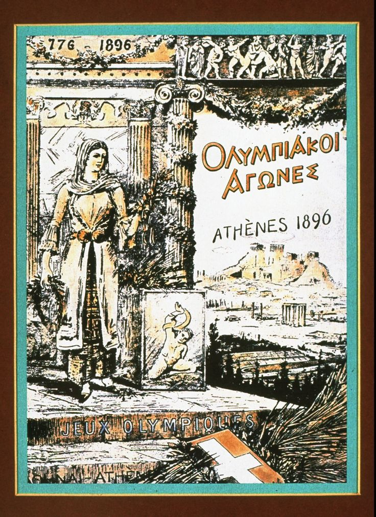 1869 - I Olympic Summer Games