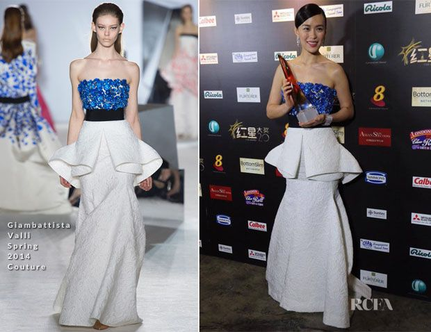 Rebecca Lim In Giambattista Valli Couture – 2014 Star Awards  Love this dress without the hip wings.