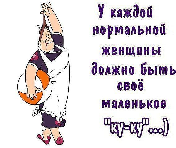 По жизни — с юмором! | bomba.co