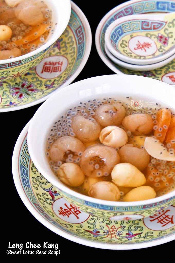 Leng Chee Kang is a cooling sweet lotus seed soup consisting of lotus seed (lean chee) and a variety of other dried fruits. Very refreshing served cold.   RotiNRice.com