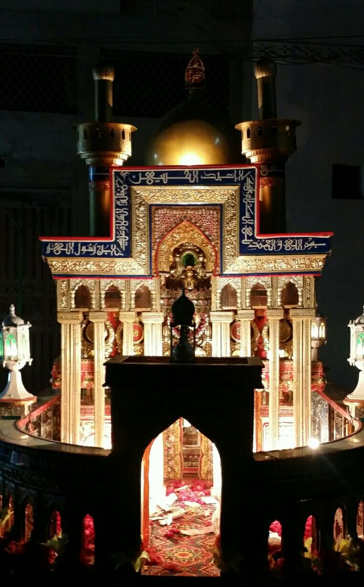Model of Imam Hussain Alehmusalam Roza