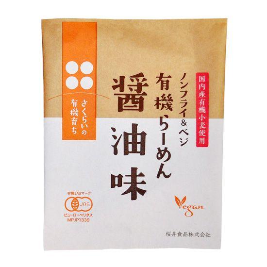 ★動物性原料不使用 ★食品添加物無添加 ★麺は北海道産有機栽培小麦粉を使用したノンフライ麺。 ★添付のスープも国産有機原料を使用した醤油を中心にして味を整えています。添付のスープも畜肉や魚介類など不使用で、それでもあっさりとしたとした味の中に素材の味や香りが生きているスープになっています。