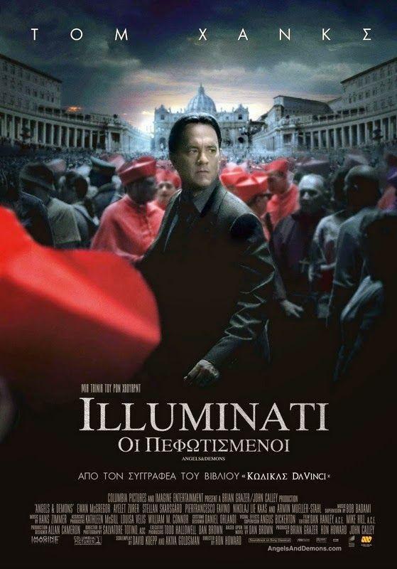 Ιlluminati: Οι Πεφωτισμένοι - Angels & Demons (2009) ταινιες Online | anime movies series