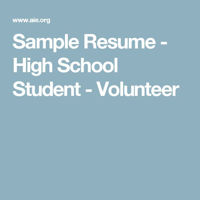Resume Template - High School Graduate Jared Pinterest - resume templates high school graduate
