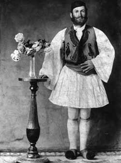 traditional greek costume