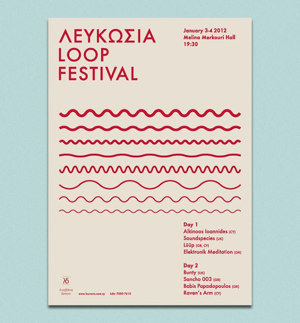Graphic Design: Beautifully understated graphic design from Cyprus' Pin