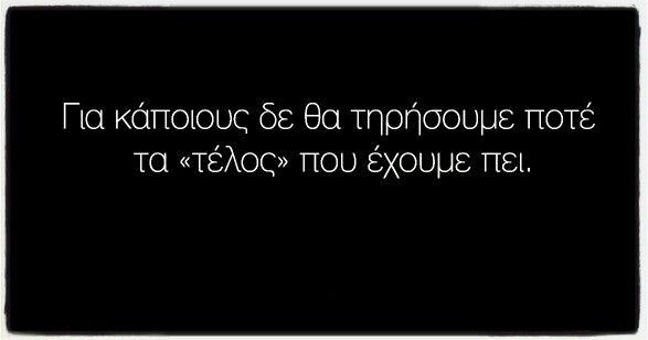 .....true....