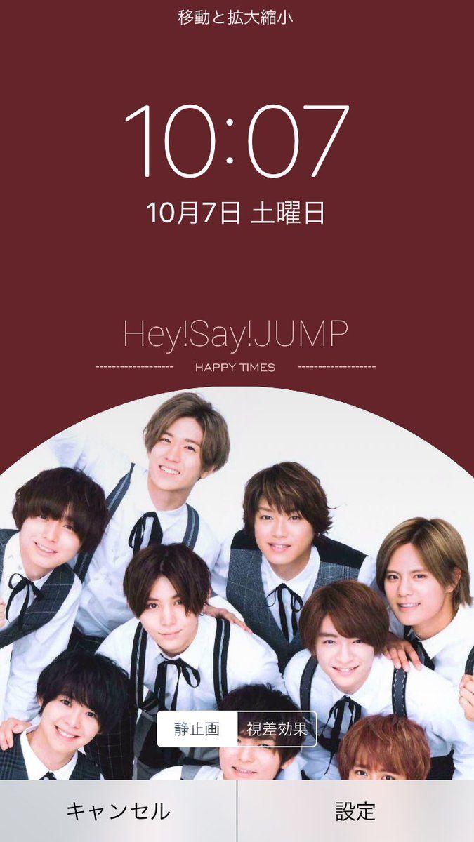Heysayjump 加工 ロック画 壁紙 Rt多ければ配布します Heys Hey Say Jump 壁紙 壁紙 山田涼介 かわいい