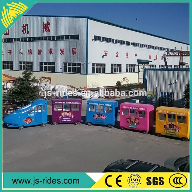 """""""theme park amusement rides electric tourist train,cartoon train for sale"""""""