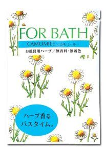 """foabasu kamomi-ru by FOR BATH. $7.50. Size: 110 * 60 * 10 (mm). Japanese retail packaging ( Manual and instruction, if any, are in Japanese only. ). Net weight: 13g (1 minute times). """"foabasu kamomi-ru"""" is a 100% natural herbs, chamomile, Fragrance-free, color free, with the herb bath. Comfortable relaxation by herb bath of faint, sweet, gentle fragrance. Herb extract makes skin moist. Not only can it be used in baths or foot baths, but can be placed under the pill..."""