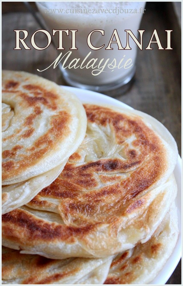 Roti canai (crêpe malaisienne - option garniture salé)