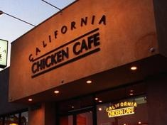 California Chicken Cafe is a yummy and healthy treat. #Lovethisplace www.californiachickencafe.com/  #tTreatYourself #shopkick