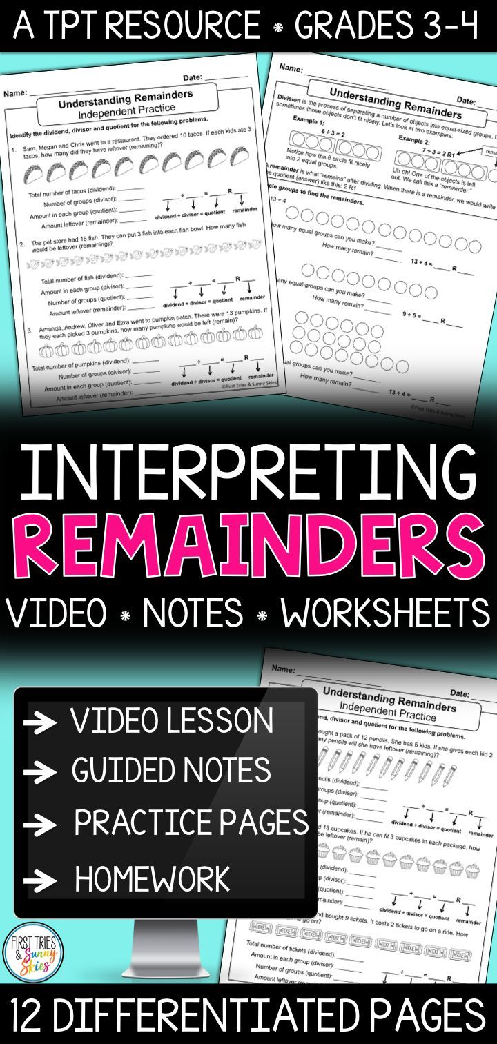 2x1 Digit Division With Remainders Interpreting Remainders Differentiated Worksheets This Resource H Interpreting Remainders Word Problems 3rd Grade Math