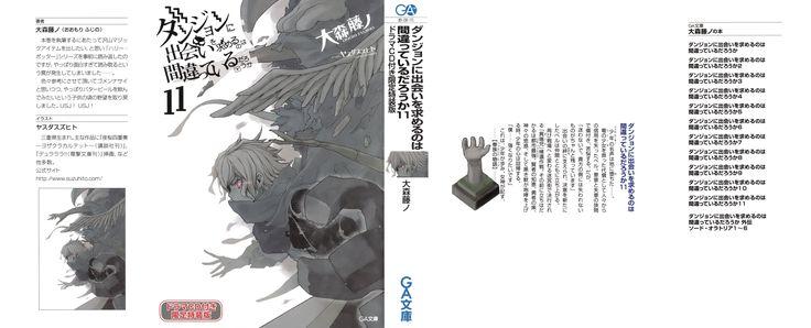 BZland - International Manga Website - [SUZUHITO Yasuda&OOMORI Fujino] Dungeon ni Deai o Motomeru no wa Machigatte Iru Darou ka Vol.11 [RAW] Volume 11